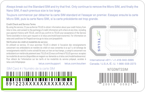 SimCard.png