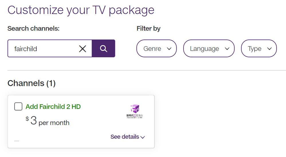Telus - select Fairchild TV 2.PNG